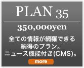 PLAN 35